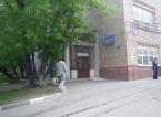 вход со стороны ул. Руставели